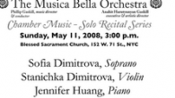 Stani Dimitrova will premiere my first Violin Sonata on May 11 at 3pm, with Jenny Huang gracing the piano. The venue is the historic Blessed Sacrament Church at 152 West...
